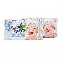 40 חבילות מגבונים לתינוקות baby wipes