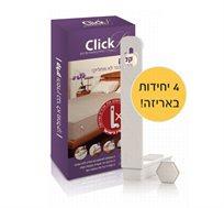 ClickL - הפטנט העולמי במחיר בלעדי - סט 4 יחידות של זויות איכותיות לסדינים מתוחים כמו במלון 5 כוכבים!