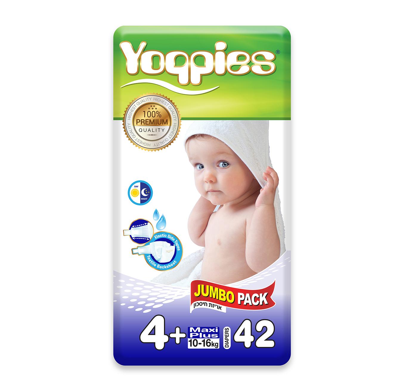 מארז 6 חבילות חיתולי פרימיום Yoppies + מארז מפנק הכולל שמפו וסבון של דיסני מתנה - תמונה 7