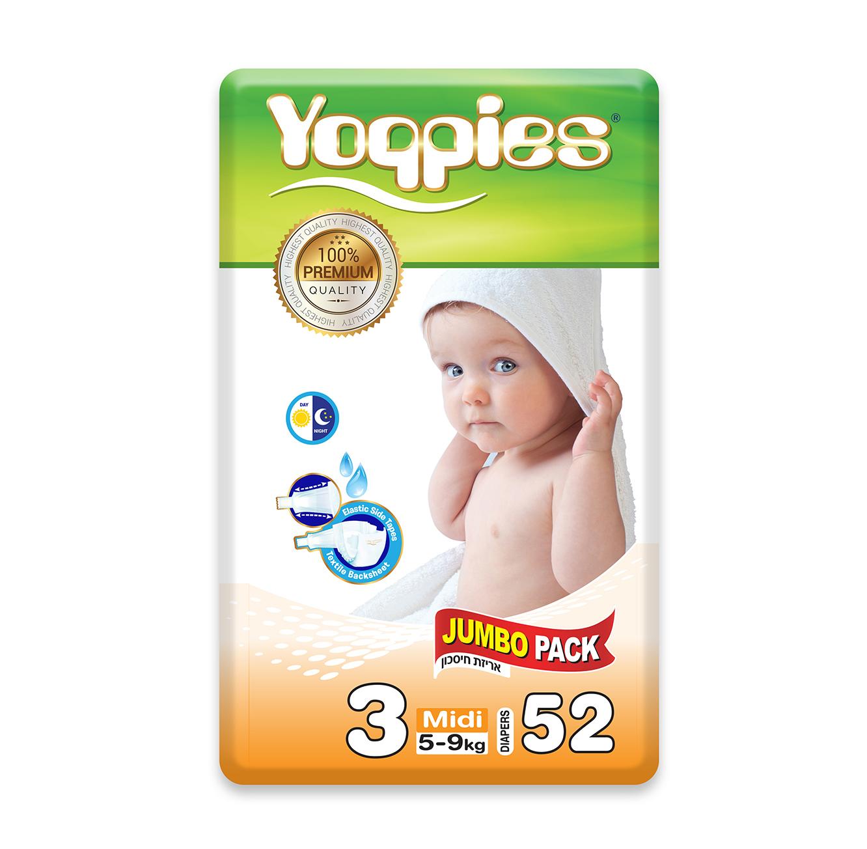 מארז 6 חבילות חיתולי פרימיום Yoppies + מארז מפנק הכולל שמפו וסבון של דיסני מתנה - תמונה 5