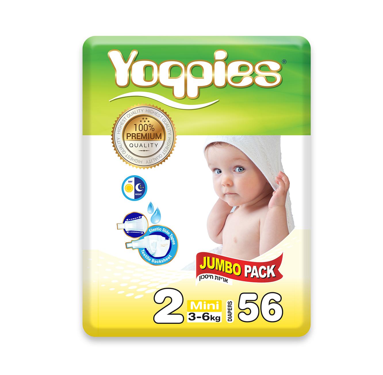 מארז 6 חבילות חיתולי פרימיום Yoppies + מארז מפנק הכולל שמפו וסבון של דיסני מתנה - תמונה 4