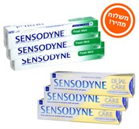 מארז משחות שיניים SENSODYNE Dual Care או Fresh Mint כולל משלוח עד הבית!