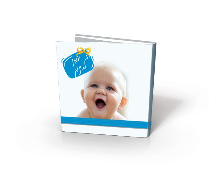 יומן תינוק מרובע 20X20 כרוך בכריכה קשה 32 עמודים - תמונה 7