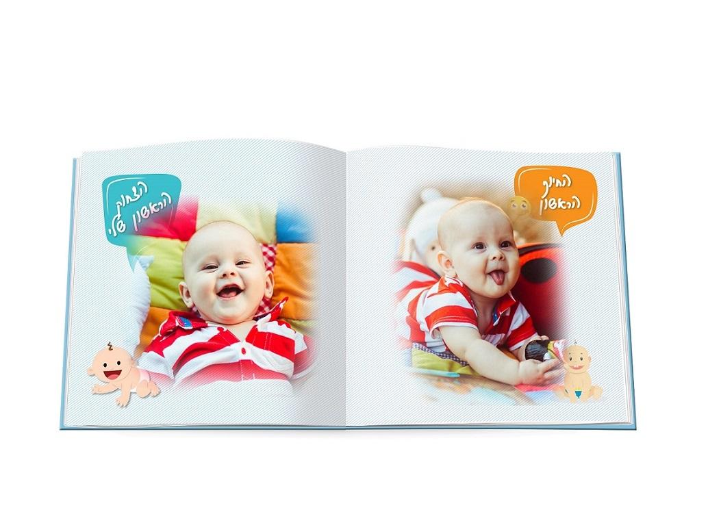 יומן תינוק מרובע 20X20 כרוך בכריכה קשה 32 עמודים - תמונה 2