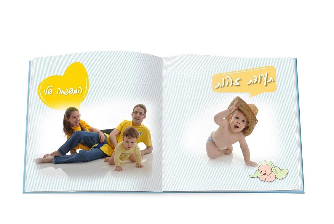 יומן תינוק מרובע 20X20 כרוך בכריכה קשה 32 עמודים - תמונה 4