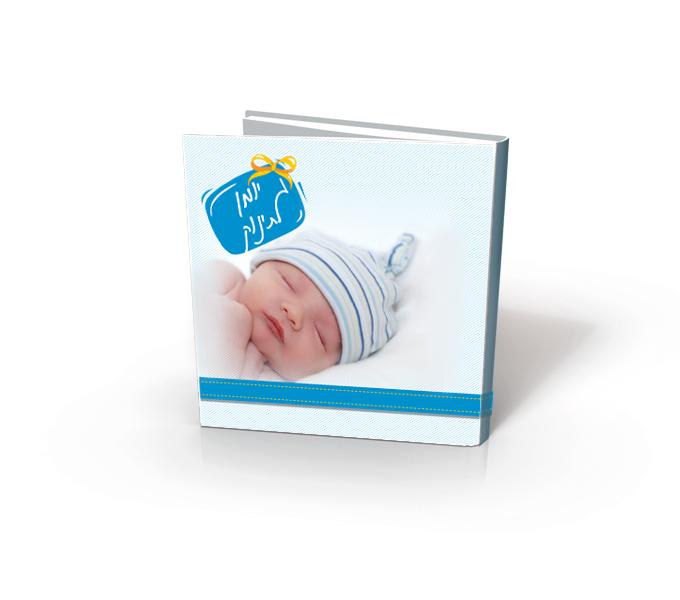 יומן תינוק מרובע 20X20 כרוך בכריכה קשה 32 עמודים - תמונה 5