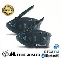 זוג דיבוריות Bluetooth A2DP לאופנועים, רדיו FM ושיחות אינטרקום של 3 רוכבים עד 800 מ' MIDLAND BTx2FM