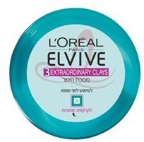 L'oreal 3Extraordinary Clays
