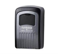 כספתח - הכספת למפתח דגם SIPL-967