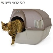 שירותים לחתול אומגה ניקוי עצמי M