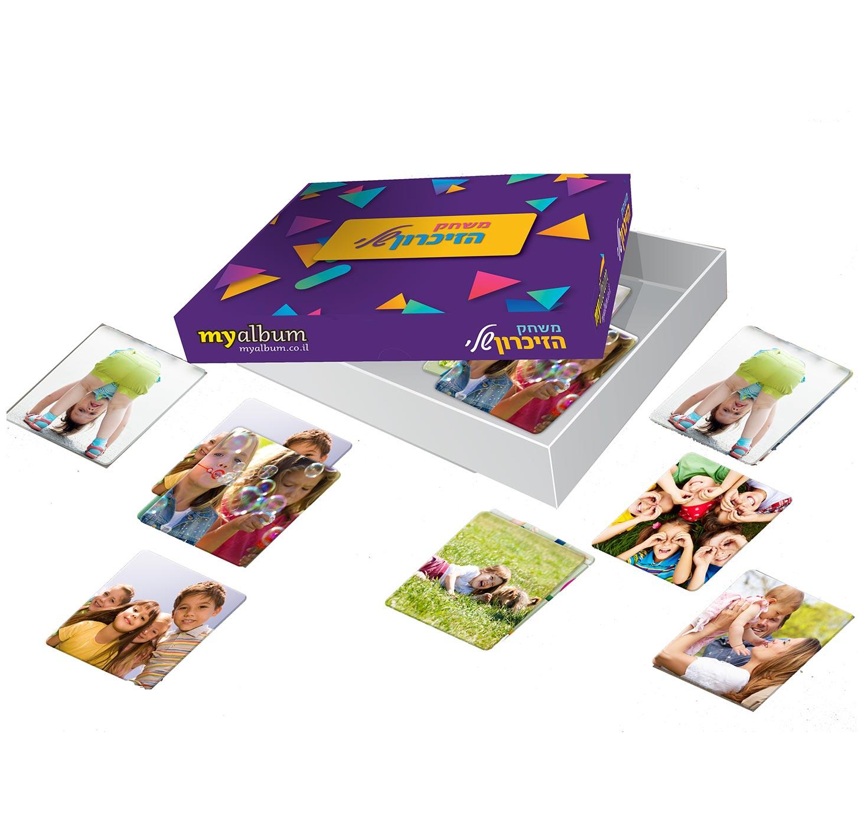 משחק הזיכרון - 34 זוגות של כרטיסיות בעיצוב אישי, מגיע בתוך קופסה ייעודית מעוצבת