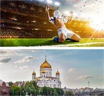 מונדיאל 2018! שמינית גמר בסנט פטרסבורג ב-3.7 רק בכ-€1169*