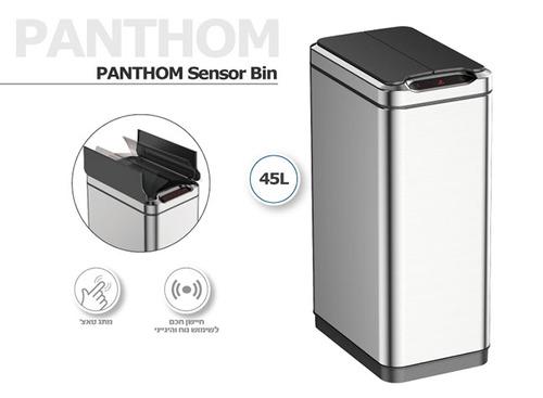 פח אשפה טאץ חשמלי PANTHOM בגודל 45 ליטר sensor - תמונה 2