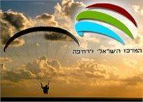 נאחז באוויר! טיסה חווייתית במצנח רחיפה, עם מדריך צמוד במרכז הישראלי לרחיפה ב-₪175, מתאים מגיל 3!