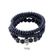 סט צמידים  מחרוזי אבן שחורה וגולגולת