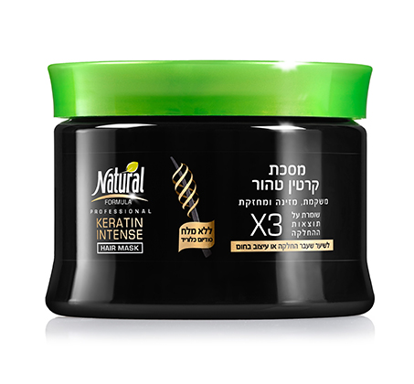 חבילת נקיון וטיפוח לשיער הכולל מסכה, מרכך ו2 בקבוקי שמפו Natural Formula Kertain Instense - תמונה 4