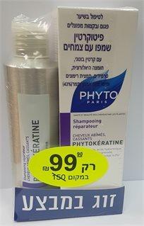 Phytokeratine Shampoo