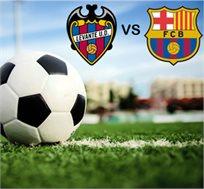 משחק כדורגל במיוחד בשבילכם! ברסה מול לבנטה! 4 לילות בברצלונה+כרטיס החל מכ-€569* לאדם