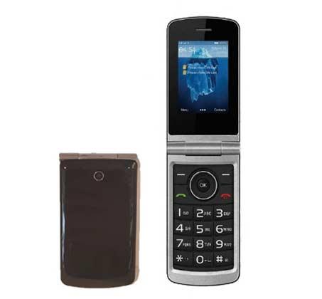 טלפון סלולרי קלאפה תומך דור Online X45 2G - צבע שחור