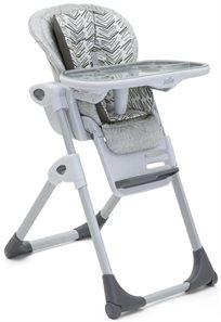 כסא אוכל מפואר לתינוק mimzy lx עם 3 מגשים וריפוד כפול -חום מפוספס