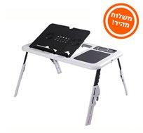 במיוחד ללפטופ שלכם! שולחן לפטופ מתקפל ונייד, בעל משטח קירור עם 2 מאווררים הפועלים באמצעות חיבור USB