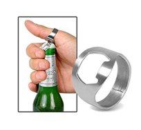 לא סתם טבעת! טבעת פותחן בקבוקי בירה, קטנה וקומפקטית לשימוש נוח ומהיר כמו ברמן אמיתי