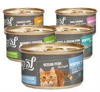 לה-חתול! 12 מעדני גורמה לה-קט לחתולים, טעים ועסיסי במיוחד בטעמים שחתולים אוהבים!