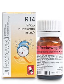Dr.Reckeweg R14 Tabs