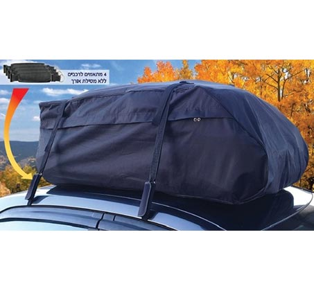 תיק לגג של הרכב בקיבולת 450 ליטר לטיולים בשטח עמיד לגשם