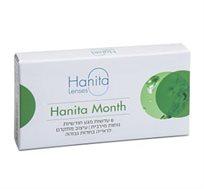 מארז 4 חבילות עדשות מגע חודשיות Hanita Monthly למשך שנה חניתה