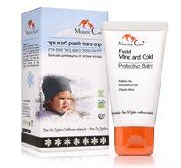 """קרם קור ויובש טיפולי לתינוק 50 מ""""ל"""
