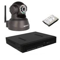 מצלמת WANSCAM IP הכוללת מקליט NVR דיסק 500GB להקלטה