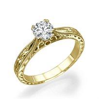 טבעת אירוסין וינטאג' 0.42 עשוייה עבודת יד קראט זהב צהוב