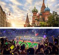מונדיאל 2018! משחק הגמר במוסקבה החל מכ-€3484*