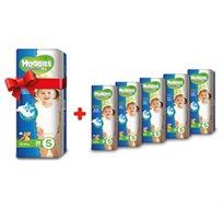 מבצע חג בהאגיס! אריזת האגיס מתנה בקניית מארז 5 חבילות האגיס פרידום דריי, כולל משלוח חינם עד הבית