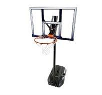 מתקן סל + כדור כדורסל מתנה GENERAL FITNESS - משלוח חינם