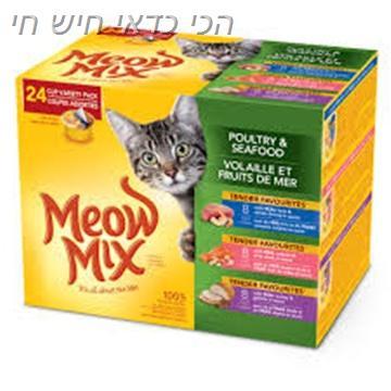 מיאו מיקס מעדנים מגוונים (24 יחידות) Meow Mix