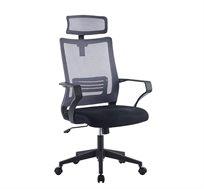 כיסא מנהלים אורטופדי גבוה מרופד התומך בראש ובצוואר