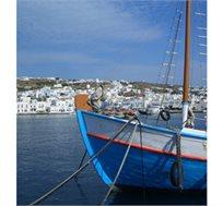 טיסות הלוך וחזור לאי היווני היפהפה מיקונוס ביוני עד אוגוסט החל מכ-$247*