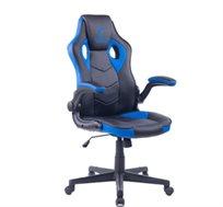 כסא גיימינג בצבע כחול דגם  GPDRC-COM-XLB