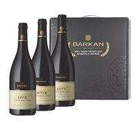 מארז בלנדים אזורים הכולל 3 יינות אדומים יקבי ברקן
