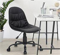כיסא מנהלים בריפוד דמוי עור דגם מורס Homax