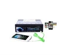 רדיו USB לרכב כולל דיבורית בלוטות' מובנת ויציאת AUX+שלט שליטה מתנה!