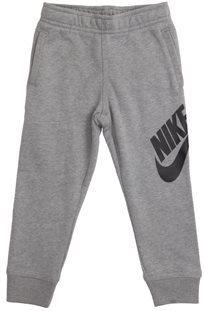 מכנסיים לילדים - Nike Futura Cuff Pant