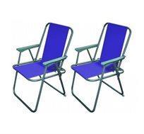 זוג כיסאות ים מתקפלים