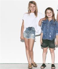 Kids 2020 חצאית
