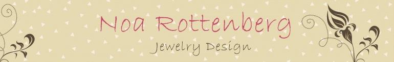 נועה רוטנברג - עיצוב תכשיטים - חנות אונליין
