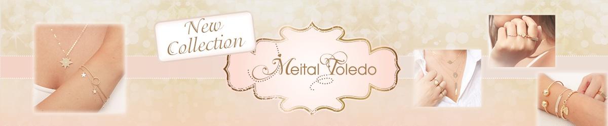 מיטל טולדו | Meital Toledo - חנות אונליין
