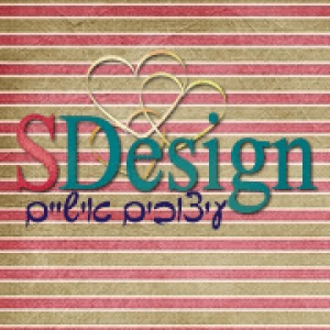 שליס עיצובים אישיים - חנות אונליין