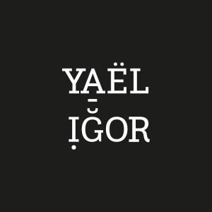yael igor | יעל איגור - חנות אונליין
